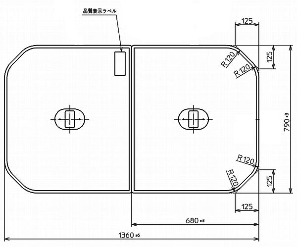 TOTO ラフィア用 風呂ふた(軽量とっ手付組み合わせ式)【PCF1440R#NW1】