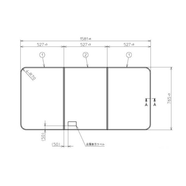 TOTO 風呂ふた組み合わせ式【PCD1660】