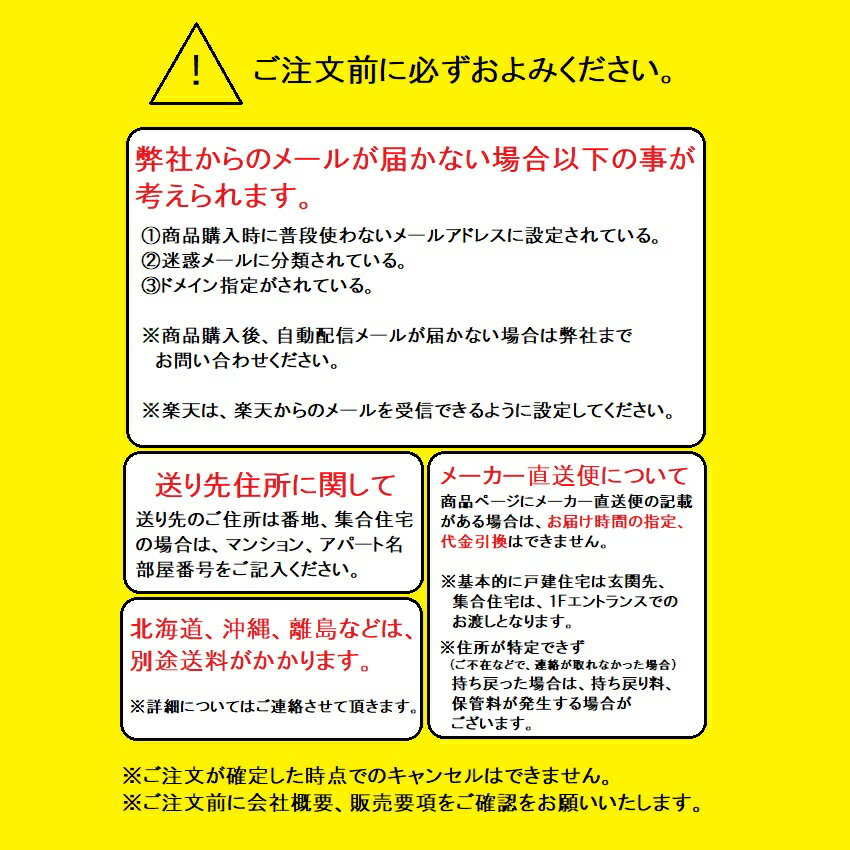 TOTO 風呂ふた【EKK84083W4】