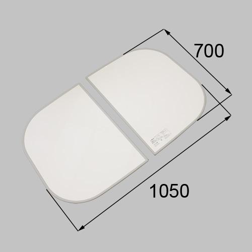 LIXIL(トステム) 浴槽組みフタ(2枚組み)【RMBX008】※RMBX030,RMBX038,RMBX039,RMBX001の代替品