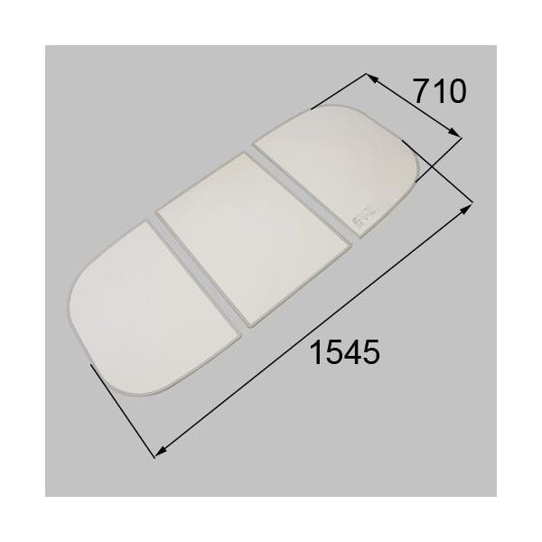 LIXIL(トステム) 浴槽組みフタ(3枚組み)【RMBX011】※RMBX034,RMBX035,RMBX036,RMBX005の代替品