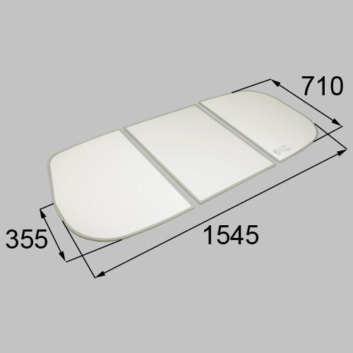 LIXIL(トステム) 浴槽組みフタ(3枚組み)【RMBX012】※RMBX006,RMBX007の代替品