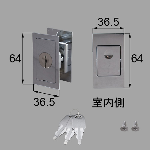 LIXIL(トステム) リビング建材用部品室内引戸部材 引戸用シリンダー錠(プッシュ錠)【MZHZHCC52】