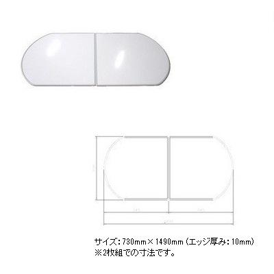 タカラ 浴室用オプション風呂フタ(2枚組)【フロフタMVA-16YS】