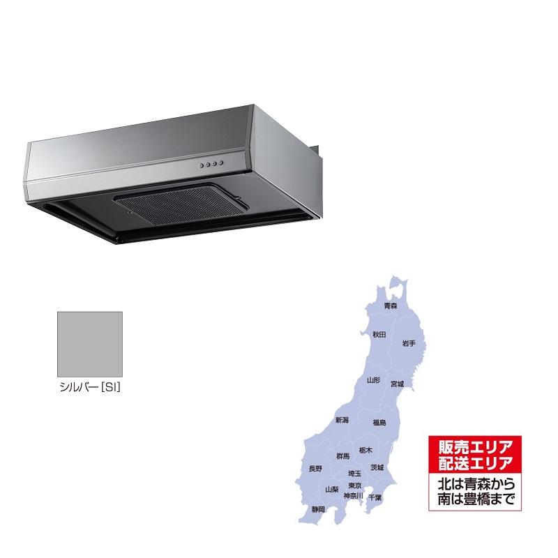 マイセット オプション 平型レンジフードターボファン(間口60cm)【MY-1E-601[SI]】