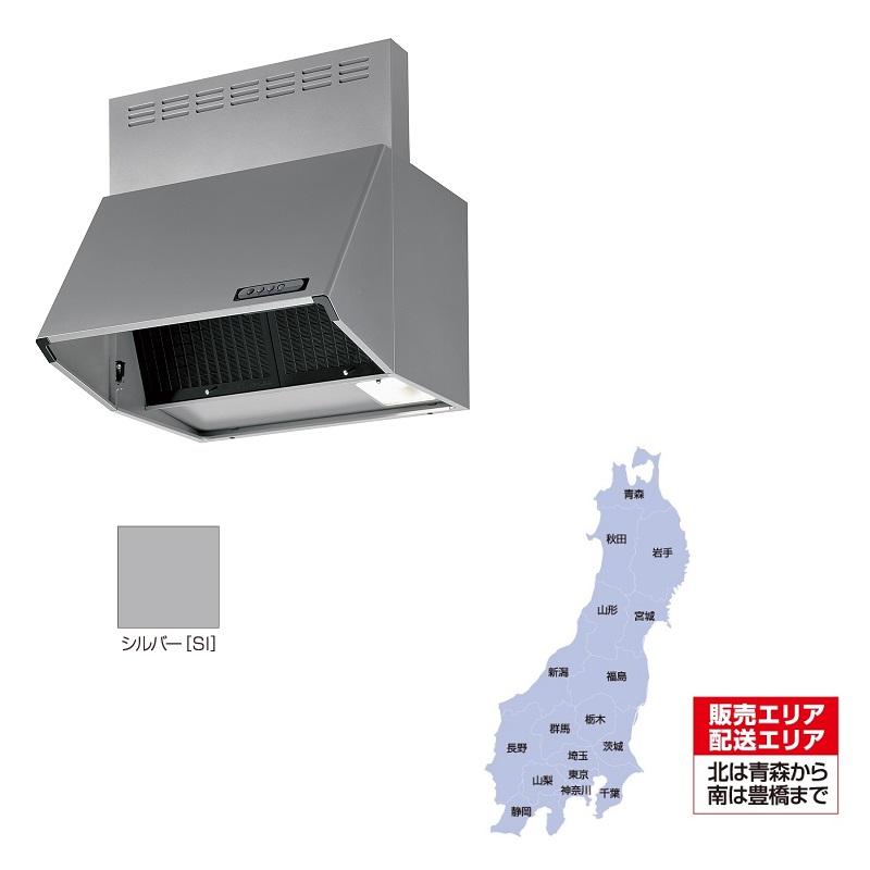 マイセット オプション 深型レンジフードシロッコファン(間口60cm)【MY-601RF[SI]】