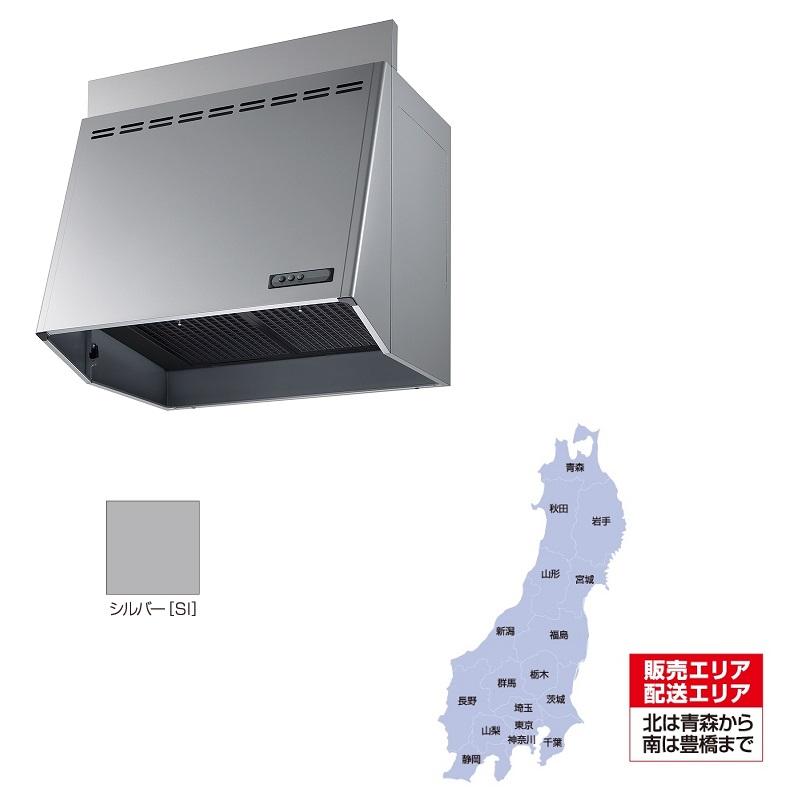 マイセット オプション レンジフード金属換気扇付(間口75cm)【MY-756KL[SI]】