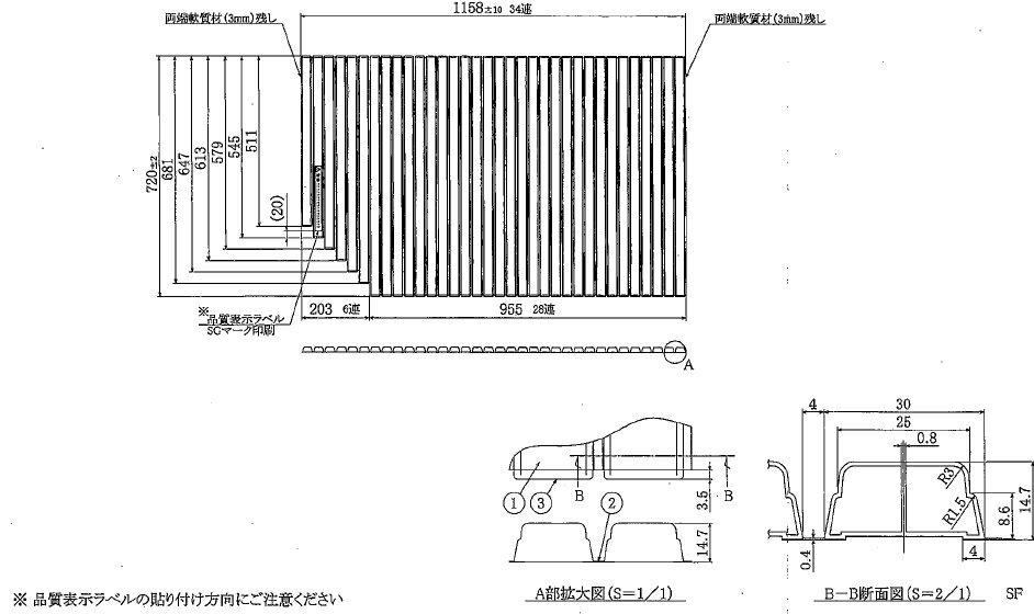 トクラス(ヤマハリビングテック) システムバスルーム オプション システムバス用巻きフタ(87L) 【HFFMGAW2AX】 ※GFFMGAW2AX