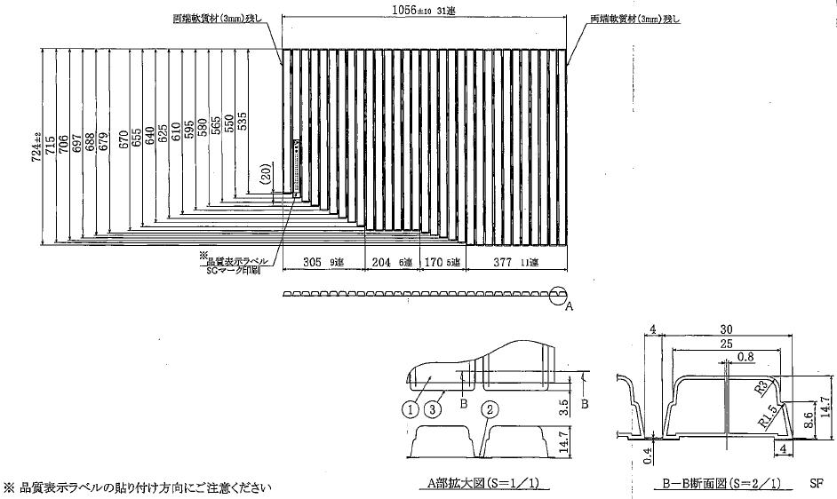 トクラス(ヤマハリビングテック) システムバスルーム オプション システムバス用巻きフタ(59L) 【HB10010703】 旧品番BFPFTAA120A1
