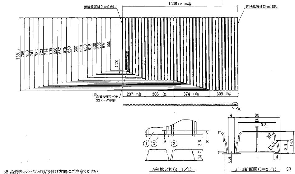 トクラス(ヤマハリビングテック) システムバスルーム オプション システムバス用巻きフタ(57L) 【HB10010701】 旧品番BFPFTAA110A1