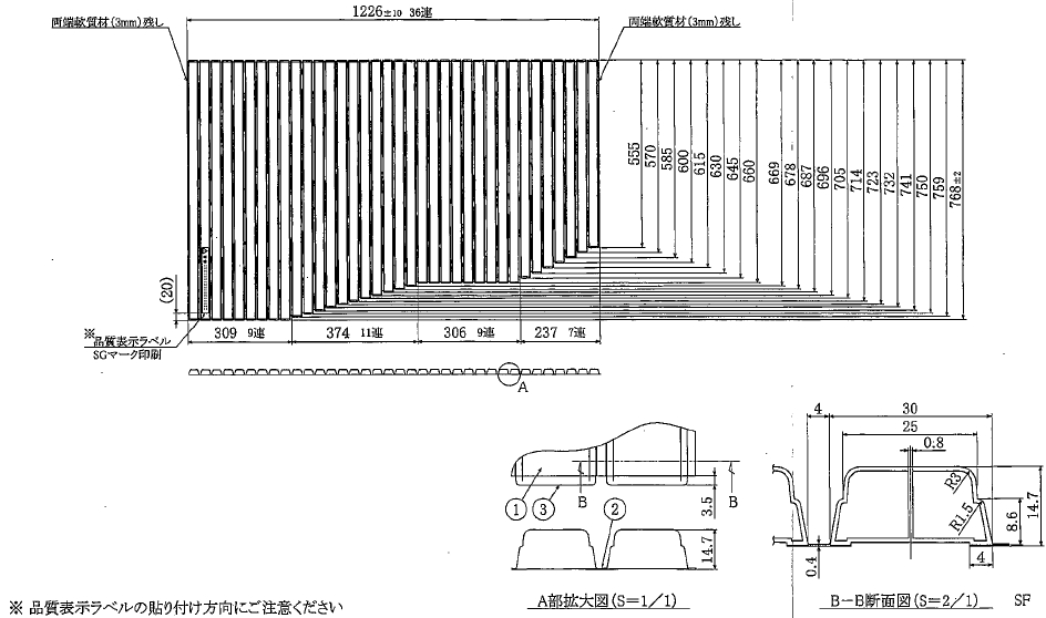 トクラス(ヤマハリビングテック) システムバスルーム オプション システムバス用巻きフタ(56R) 【HB10010700】 旧品番BFPFTAA110A0