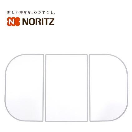 ノーリツ 浴室オプションふろふた(FA1675G-/WH)【0CAM005】