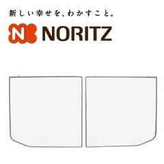 ノーリツ 浴室オプションふろふた(FA1680SFA-WH/SB)【SCA7KBF】