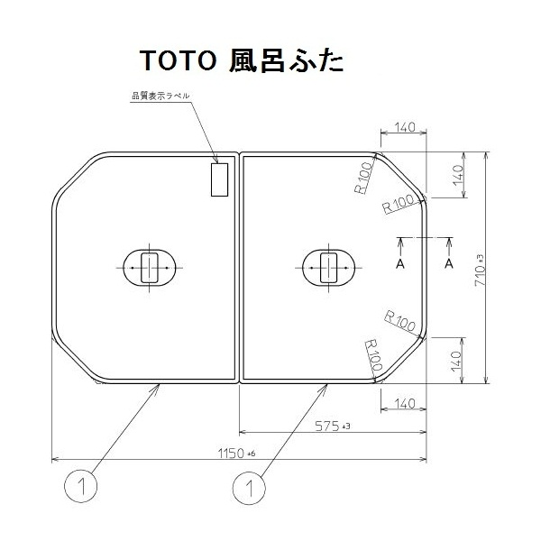 TOTO ネオマーブバス・ポリバス・ニューグライトバスF・いものホーローバス用風呂ふた(軽量とっ手付組み合わせ式)【PCF1210R#NW1】