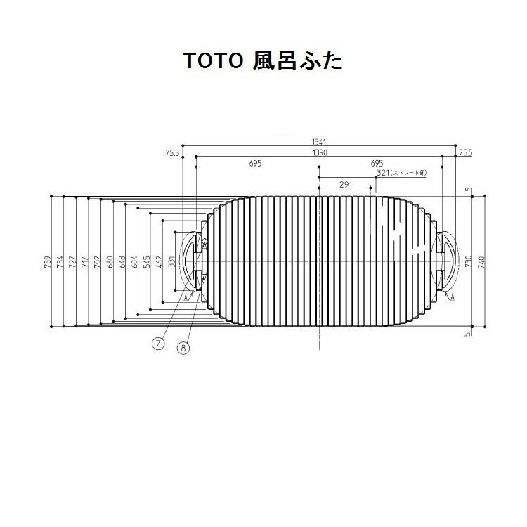 TOTO 風呂ふた(シャッター式)【EKK81008W3】