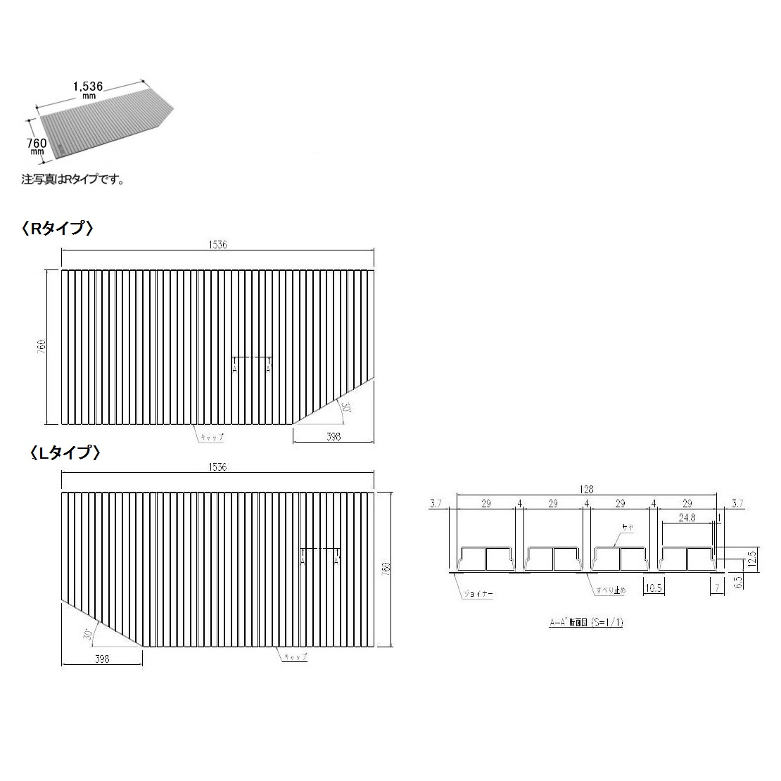 INAX LIXIL リクシル浴室オプション 風呂巻フタ 【BL-SC74150(2)(L/R)-K※】 BL-SC74150L-K の後継品