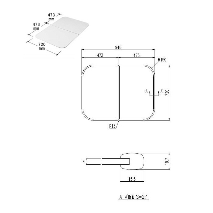 INAX LIXIL リクシル浴室オプション 風呂組フタ 【YFK-1075B(2)◎】