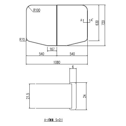 INAX LIXIL リクシル浴室オプション 風呂保温組フタ(シャイントーン・グラスティN・サーモバスS対応) 【YFK-1175B(1)-D◎】