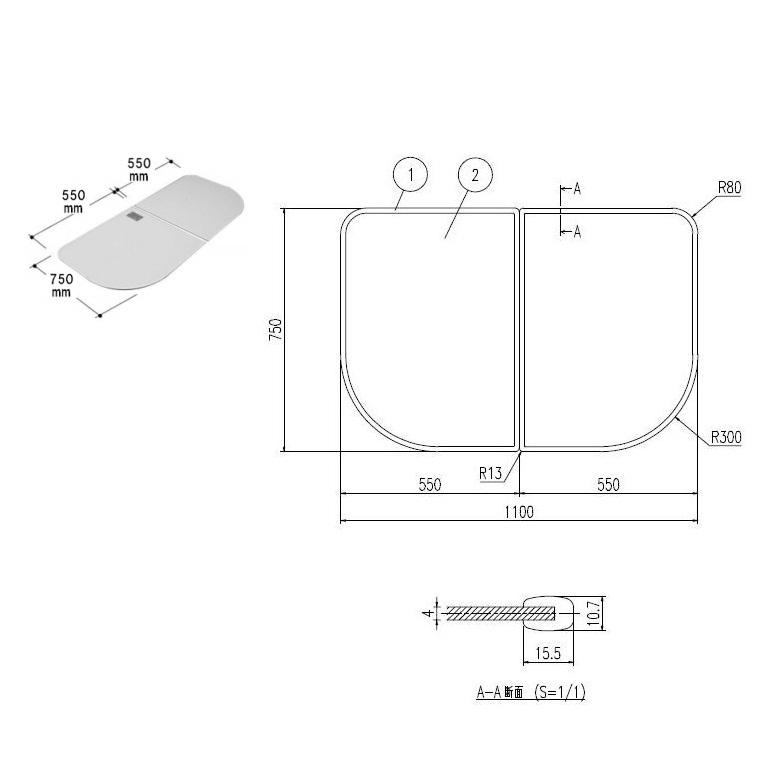 INAX LIXIL リクシル浴室オプション 風呂組フタ 【YFK-1179B(2)※】