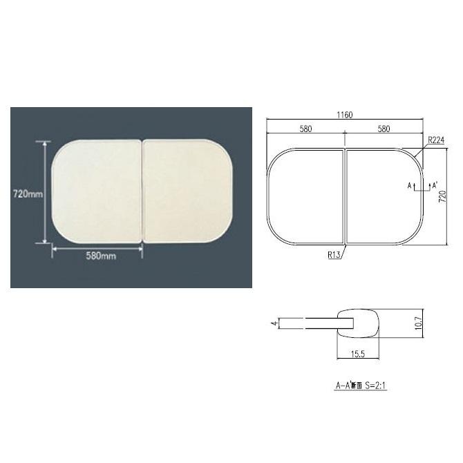 INAX LIXIL リクシル浴室オプション 風呂組フタ(シャイントーン・グラスティN・あわリズム対応) 【YFK-1275B(8)◎】