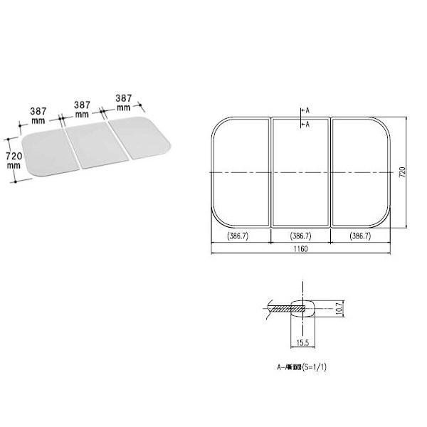 INAX LIXIL リクシル浴室オプション 風呂組フタ 【YFK-1275C(2)※】