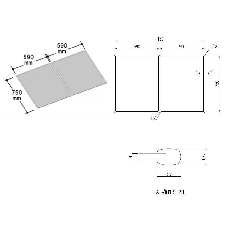 INAX LIXIL リクシル浴室オプション 風呂組フタ 【YFK-1280B(2)◎】