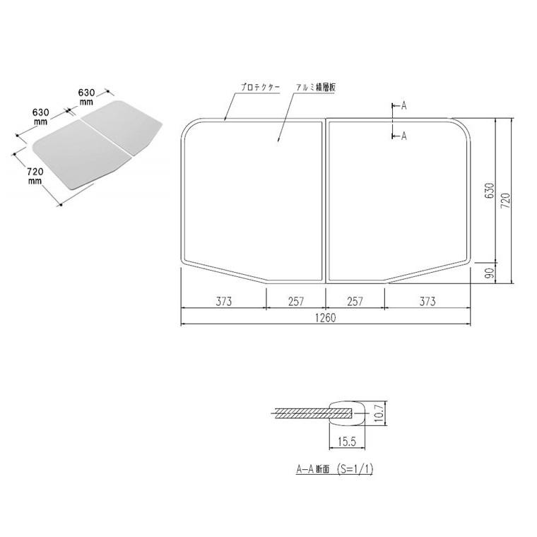 INAX LIXIL リクシル浴室オプション 風呂組フタ 【YFK-1375B(7)-K※】