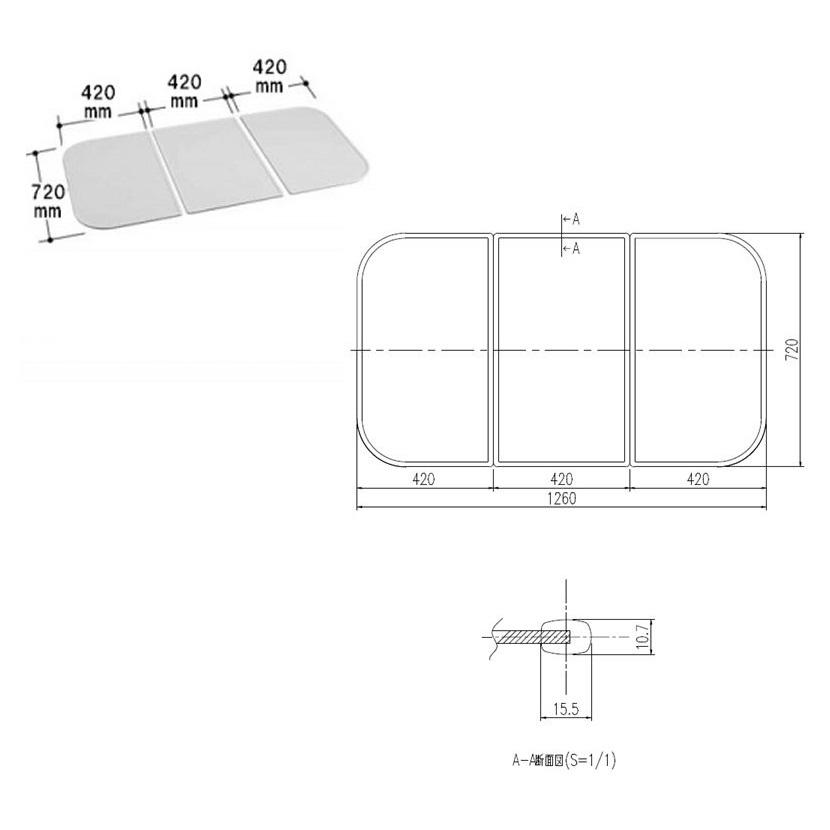 INAX LIXIL リクシル浴室オプション 風呂組フタ 【YFK-1375C(2)※】