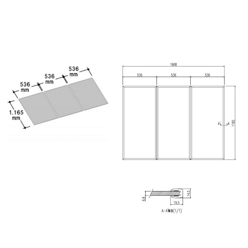INAX LIXIL リクシル浴室オプション 風呂組フタ(大型バス対応) 【YFK-1712C(3)◎】