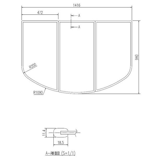 INAX LIXIL リクシル浴室オプション 風呂組フタ 【YFK-1694C(1)※】