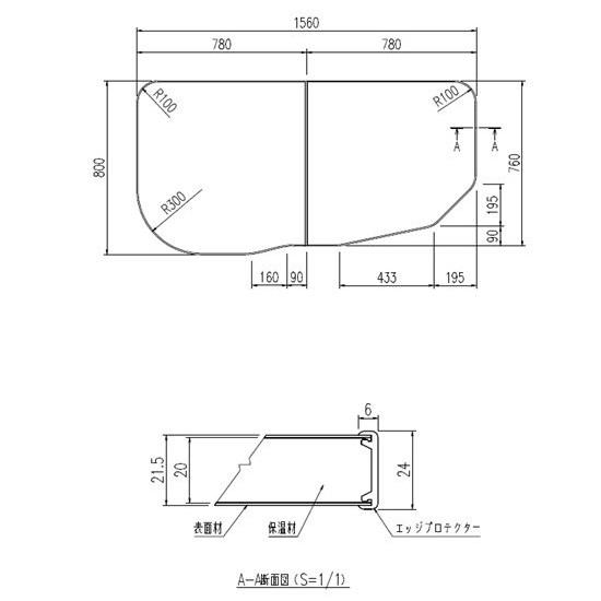 INAX LIXIL リクシル浴室オプション 風呂保温組フタ 【YFK-1676B(2)R-D※】