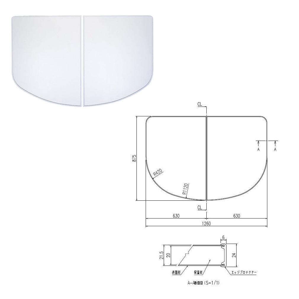 INAX LIXIL リクシル浴室オプション 風呂保温組フタ(サ-モバス専用) 【YFK-1387B(1)-D※】