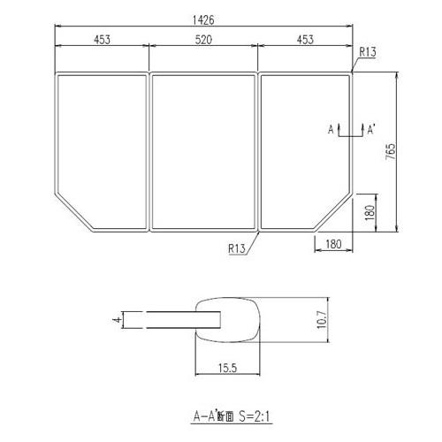 INAX LIXIL リクシル浴室オプション 風呂組フタ(グランデベーシックシリーズ対応) 【YFK-1580C(2)◎】