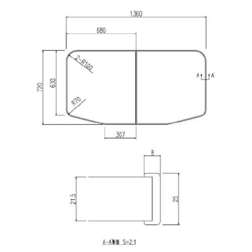 INAX LIXIL リクシル浴室オプション 風呂保温組フタ(シャイントーン LIXIL・グラスティN・あわリズム・サーモバスS対応)【YFK-1475B(1)-D◎】, ワカバク:f97c1e4b --- sunward.msk.ru