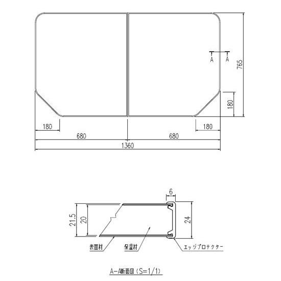 INAX LIXIL リクシル浴室オプション 風呂組フタ【YFK-1477B(1)-D※】