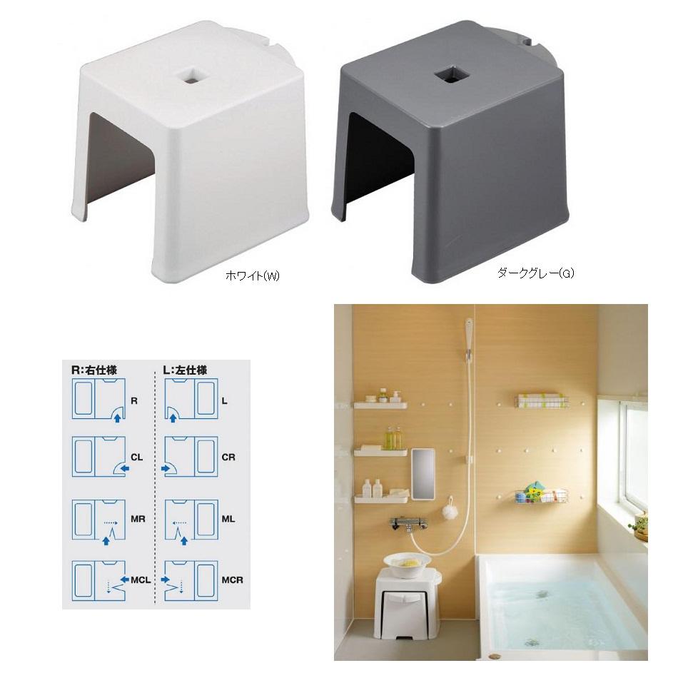 クリナップ システムバスルーム hairo(はいろ) 浴室アイテム(フリーテーブル・小) 【SAP-2FT( )( )】SAP-2FTWR SAP-2FTWL SAP-2FTGRSAP-2FTGL