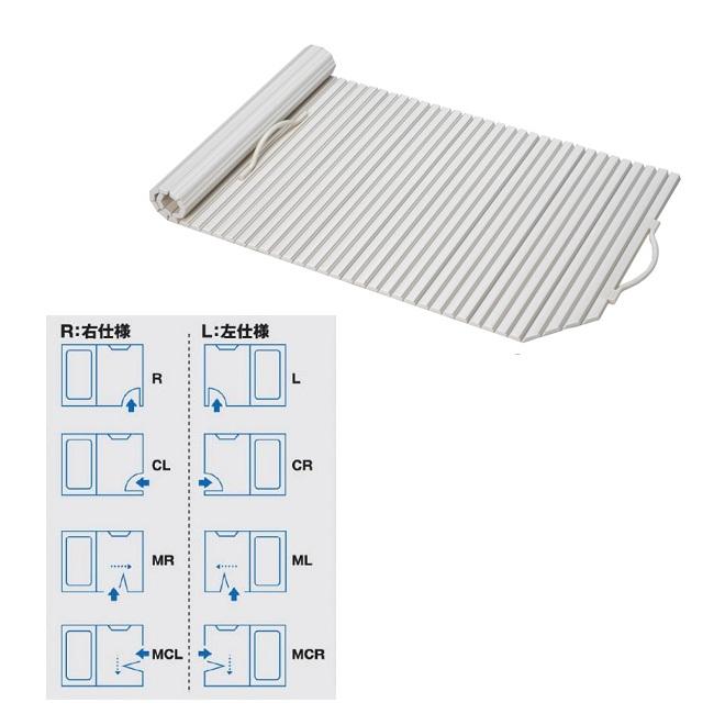 クリナップ システムバスルーム hairo(はいろ) 浴室アイテム(取手付シャッターフタ) 【SAP-C16T( )】SAP-C16TR SAP-C16TL