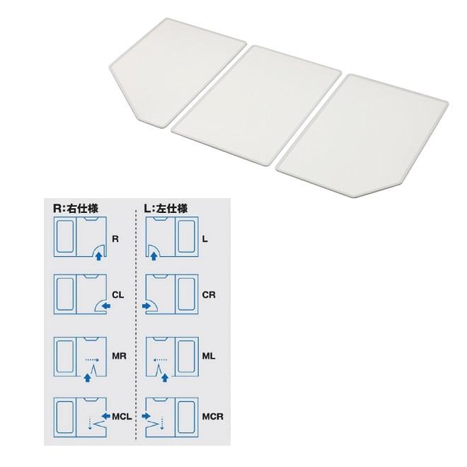 クリナップ システムバスルーム hairo(はいろ) 浴室アイテム(組フタ) 【SAP-C16KH( )】SAP-C16KHR SAP-C16KHL