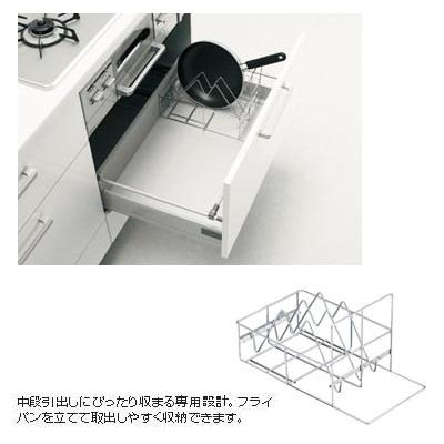 トクラス(ヤマハリビングテック) キッチンオプション キッチン引出し用(フライパンスタンド) 【HKFRPST】