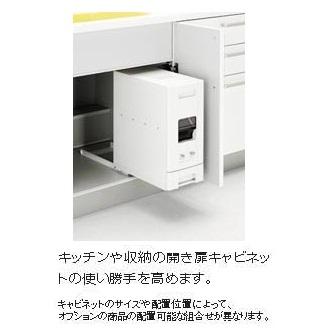 トクラス(ヤマハリビングテック) キッチン オプションBerry 開き扉キャビネット用(スライド米びつ) 【KRN680】