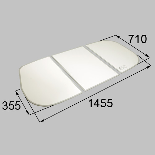 LIXIL トステム 浴槽組みフタ(3枚組み)【RMBX010】RMBX003,RMBX004の代替品