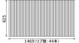 パナソニック 風呂フタ(長辺1490ミリ×短辺825ミリ:巻きフタ:長方形:切り欠きなし)【RL91059EC】旧品番:RL91059C