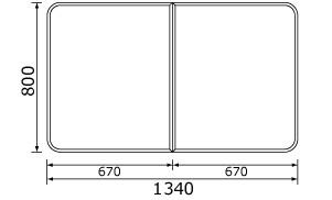 パナソニック 風呂フタ(長辺1340ミリ×短辺800ミリ:組みフタ:長方形:2枚:切り欠きなし)【RL91051SC】※本品はRL91051Sの代替品