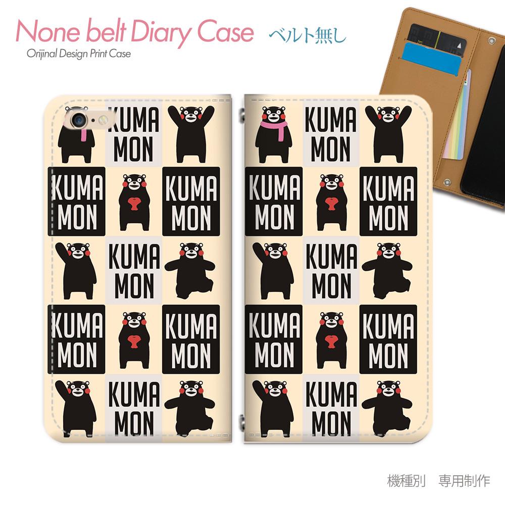 Kumamon Kumamoto bear もんくまもん smartphone cover Kumamon 01 eb04603_04 which  there is no GALAXY S8 SCV36 case notebook type belt in