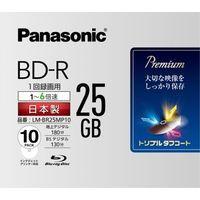 Panasonic AL完売しました 録画用6倍速ブルーレイディスク片面1層25GB 5☆好評 追記型 10枚パック LM-BR25MP10