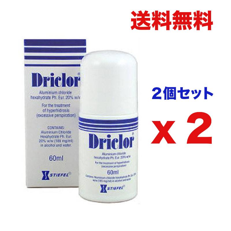 Driclor Antiperspirant 60ml-PACK OF 2 ドリクラー ロール オン アプリケーター 60ml x 2個セット まとめ買い 脇汗対策 夏のエチケット 英国直送