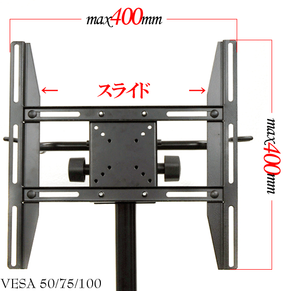 テレビ モニター VESA対応 マイクフック キャスター付き 高さ調節 スタンド 液晶 14 ~ 32 型 対応 テレビ台 テレ8XPnO0wk