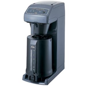 【送料無料】 カリタ Kalita 業務用 コーヒーマシン&ポット 12カップ用 [ ET-350 ] 喫茶店 珈琲 コーヒー コーヒーショップ 店舗