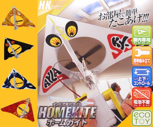 TAKARA TOMY TAKARA TOMY室内专用的库伊特家库伊特准备电动室内专用的风筝风筝油炸geirakaitotaipu电动玩具