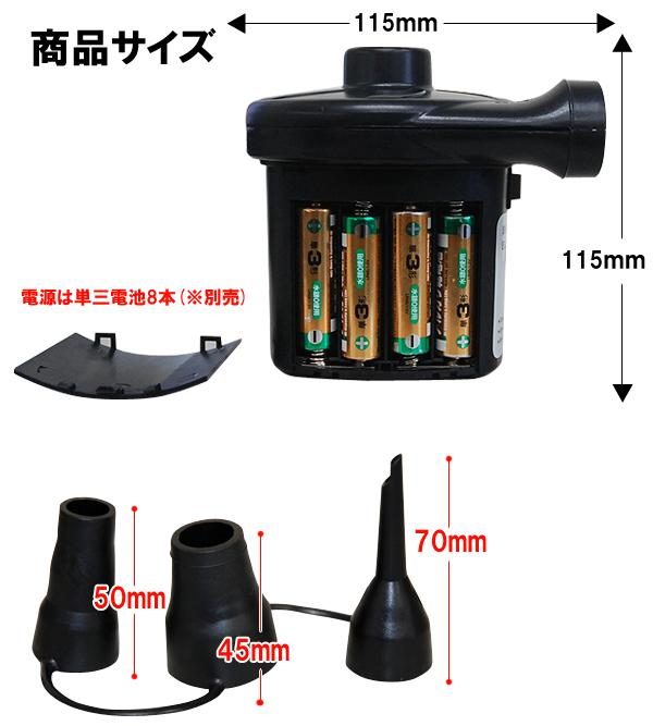 AA 电池供电电动充气泵吸入排放 AA 电池电池供电的电泵空气把乙烯游泳池家庭游泳池浮浮船充气床垫户外休闲营地海水浴场